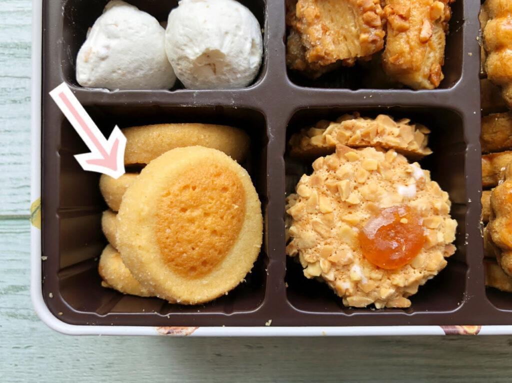 メゾン・ド・プティ・フール クッキー缶